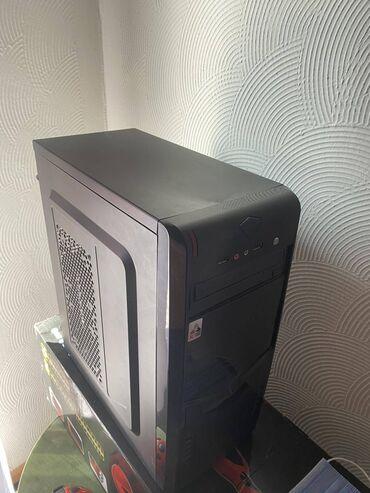 Kompjuter - Srbija: Desktop Racunar veoma POVOLJNO!Procesor: AMD Athlon(tm) X4 840 Quad