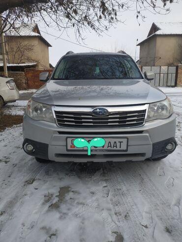 prodaju forester в Кыргызстан: Subaru Forester 2.5 л. 2009