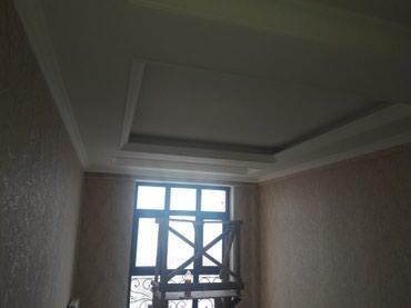 Услуги Сантехника электрика ремонт квартира под ключ в Бишкек