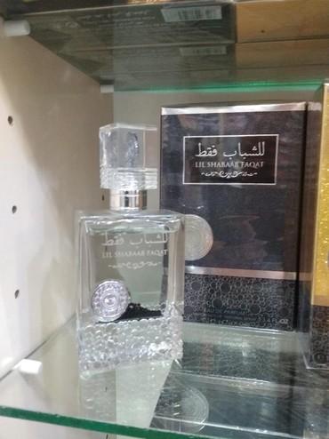 Ereb dubay etir sifariwi sifarisi duxi parfum online catdrilma kohne e