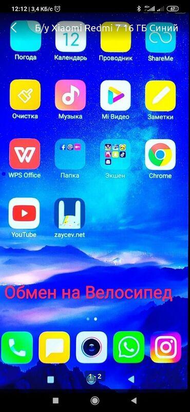 редми-8-про-цена-в-бишкеке в Кыргызстан: Обмен на Велосипед  Цена договорная
