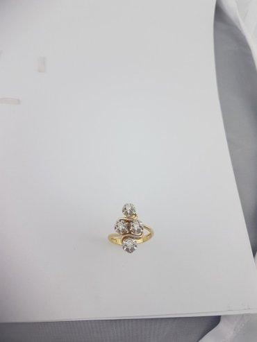 Кольцо из жёлтого золота 585ж.проба. в Бишкек
