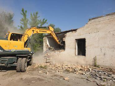 купить бу телефон в бишкеке в Кыргызстан: Куплю дом под снос демонтаж уй бузуп алам