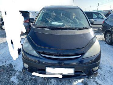 тойота камри бишкек цены в Кыргызстан: Toyota Avensis Verso 2.4 л. 2001