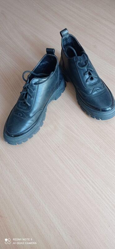 Ботинки - Кок-Ой: Деми женские