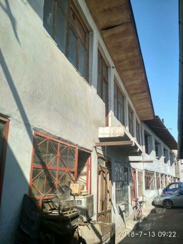 Продается действующий базар в г.Ош в Сузак