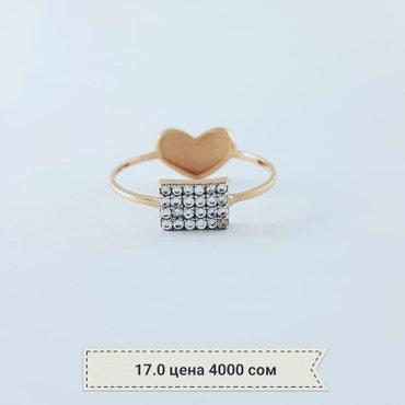 Кольцо с цирконами двухстороннее. 17. 0 размер кольца. в Бишкек