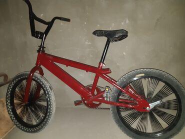 Срочно! срочно! срочно !Продаю велосипед bmx Состояние очень