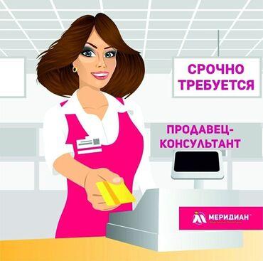 amg диски 18 в Кыргызстан: Менеджеры по продажам