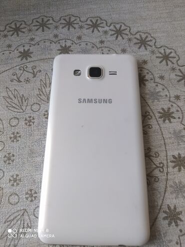 2 elan | SAMSUNG: Samsung Galaxy Premier | 8 GB | Qızılı | Zəmanət, Kredit