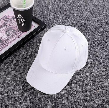 Новая белая кепка Качество супер 140 сом