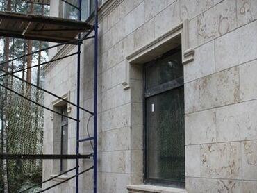жидкий травертин бишкек in Кыргызстан | ОТДЕЛОЧНЫЕ РАБОТЫ: Все виды фасадных работ!!!  Скидки скидки скидки на фасад из гибкого м