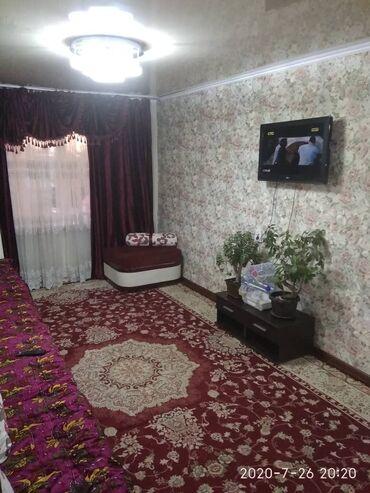 Продажа, покупка квартир в Кыргызстан: Продается квартира: 2 комнаты, 41 кв. м