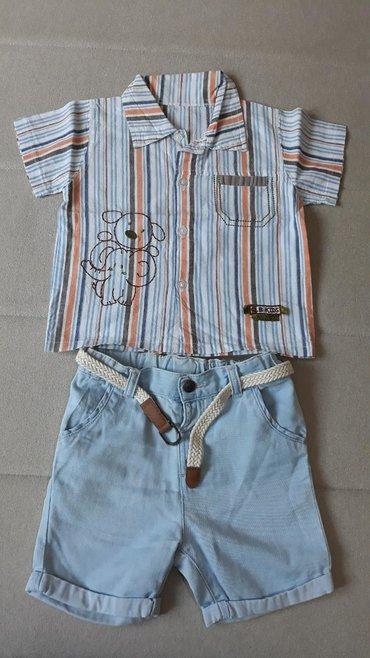 Ostala dečija odeća | Valjevo: Komplet za dečaka, veličina 2-3 godine