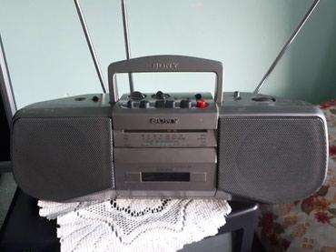 Bakı şəhərində Sony magnitofon satilir.Original Yapon istehsalidir. wp