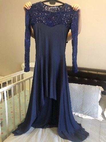 темно синее в Кыргызстан: Темно синее платьекороткий впередидлинный сзадивверх и рукава кр