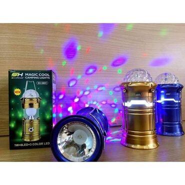 Magicna Lampa 4u11+1 dve lampe za Samo 1550 dinara.Porucite odmah u