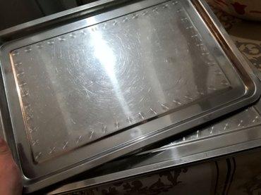 Продаю разносы 5 ×200. сом  в Лебединовка