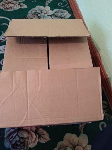 Продаю картонные коробки высочайшего в Бишкек