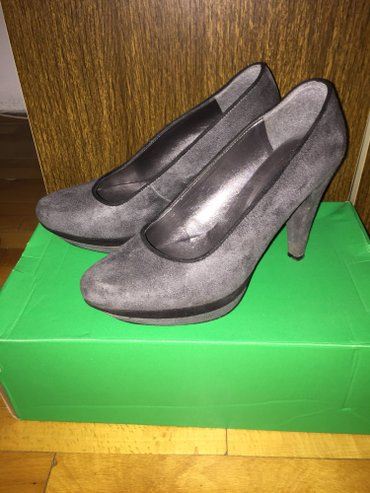 Cipele u odlicnom stanju, dva puta nosene. Broj 38. - Sokobanja