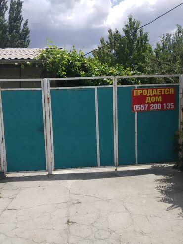 chajnik 3 l в Кыргызстан: Продам Дом 90 кв. м, 3 комнаты