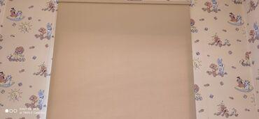 Ролл шторы! без торга размер ш.130 д. 190 сост отличное, без дефектов