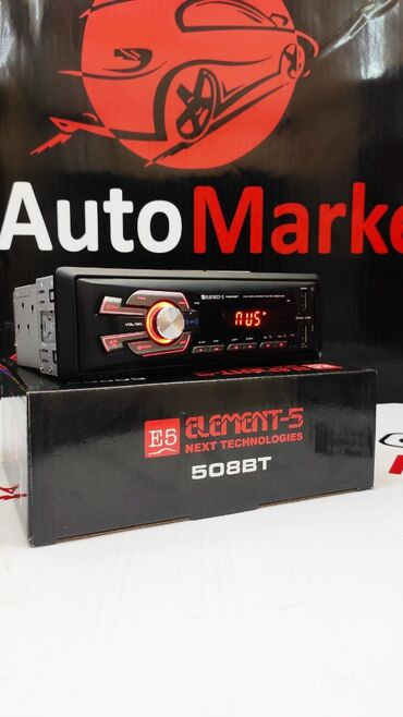 Element 5 508BT. Магнитола фирмы Element-5! Bluetooth. USB, Aux