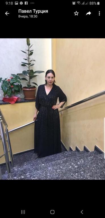 Платье.  Шикарное вечернее платье  в Кант