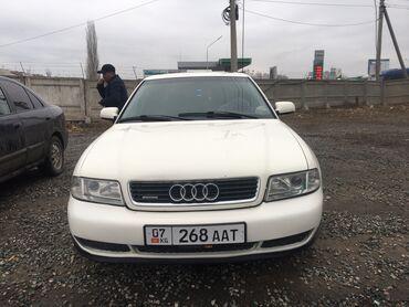 Audi A4 1.8 л. 2001 | 123456 км