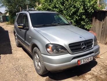 Mercedes-Benz ML 230 1999 в Бишкек