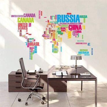 Mapa sveta 125 x 80 cm Cena 1.250 dinara
