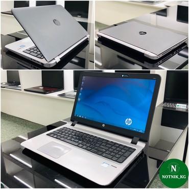 Ноутбуки HP(в наличии и на заказ) в Ош