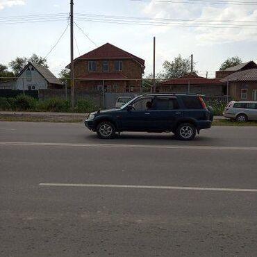 работа в бишкеке для подростков 15 лет в Кыргызстан: Продажа домов 300 кв. м, 15 комнат