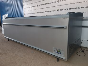 Морозильник ларь БонетаХолодильник ларь UGURРазмер длина 2.5м