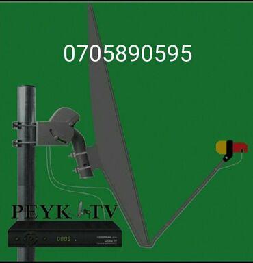 Lenkeranda Peyk antena Azeri,Turk,Rusyanin 300 e yaxin baximli