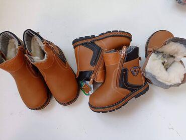 Распродажа детские зимние ботинки для мальчиков выполненные из