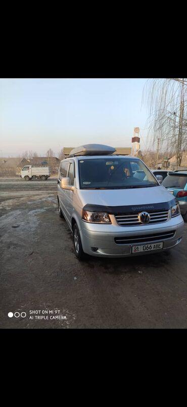 квартира керек кызыл кыя in Кыргызстан | ТИГҮҮЧҮЛӨР: Volkswagen Multivan 2.5 л. 2009 | 145000 км