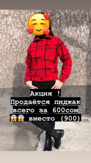 Пиджак теплое  Размер 40-42