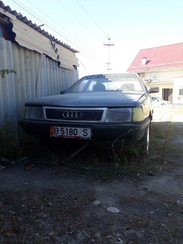 Audi 100 1984 в Балыкчы