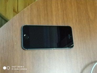 Sumqayıt şəhərində IPhone 5 S