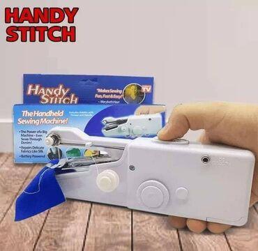 Handy Stitch – Ručna mašina za šivenje❤Samo 1400 dinPorucite odmah u