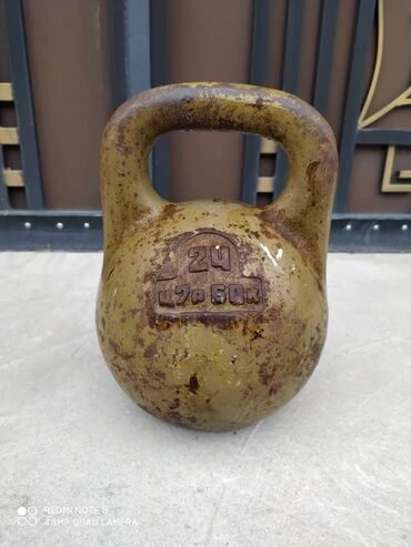 Гири - Бишкек: СРОЧНО Продаю гирю  Советский  Вес: 24 кг
