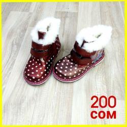 Детская зимняя обувь Размеры: 21-26 Цена: 200 сом в Бишкек