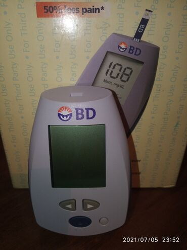 98 объявлений: Глюкометр  Аппарат для измерения сахара в крови