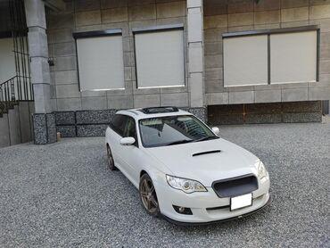 Subaru в Кыргызстан: Subaru Legacy 2 л. 2007 | 85000 км