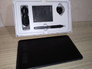 Держатели-для-планшетов-uft - Кыргызстан: Графический планшет для рисования Huion Inspiroy H640PКомплектация