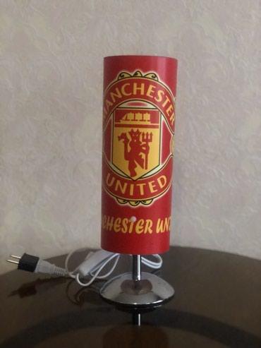Новый светильник Manchester United в Бишкек