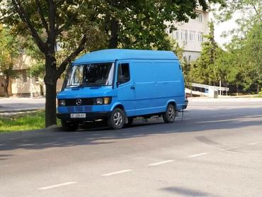 Груз-Такси любое местоположение  в Бишкек