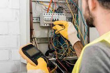 Электрик | Установка люстр, бра, светильников, Прокладка, замена кабеля | 1-2 года опыта