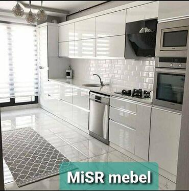 Кухонный мебельный гарнитур